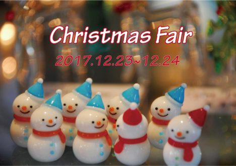 【クリスマス・フェア】今週(土・日)の現地ご見学会・販売会開催