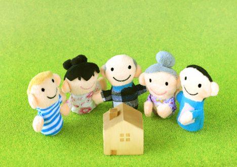 「2世帯住宅プロジェクト」についてのご案内
