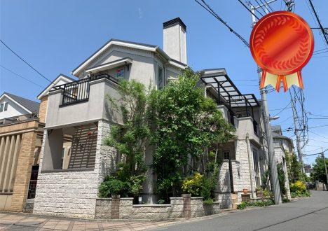 「ジューンベリーガーデン練馬(旧アルコ分譲 / 中古住宅)」が完売いたしました
